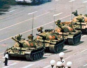 Tianenman stand off