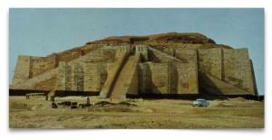 Ziggurat Ur